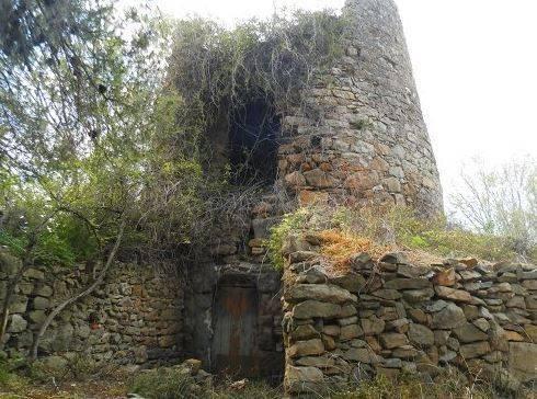 L' ancien Moulin
